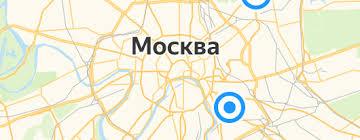 <b>Мастики Bitumast</b>: купить в интернет-магазине на Яндекс ...