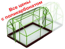 Угловой <b>профиль для поликарбоната</b> купить