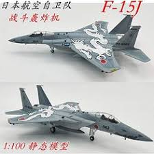 Pin by 成涛 关 on fighter model | Fighter jets, Aircraft, Jet