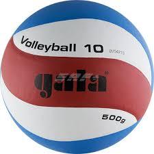<b>Мяч волейбольный Gala Training</b> Heavy 10
