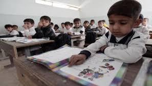 نتيجة بحث الصور عن مأساة مدرسة في العراق