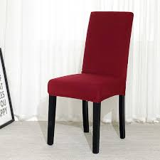 <b>Wine Red</b> Solid Color Elastic <b>Dining Chair</b> Cover Banquet Seat ...