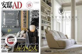 home fashion architectural digest and furniture design on pinterest architectural digest furniture