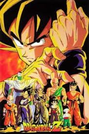 <b>Dragon Ball Z</b> - MyAnimeList.net