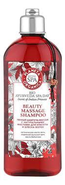 Planeta Organica <b>пенный шампунь-массаж для</b> волос bio ...