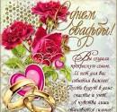 Поздравления на свадьбе в стихах от брата