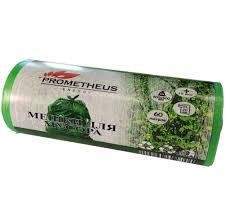 <b>Мешки биоразлагаемые</b> ЭКО для бытового <b>мусора</b> 60 л 20 шт ...