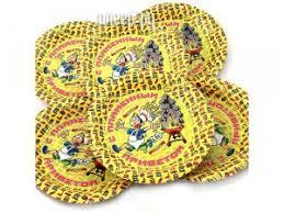Купить <b>Одноразовые тарелки Эврика N</b> 20 С пламенным ...