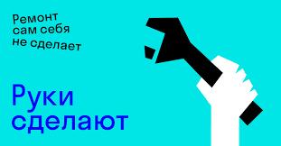 <b>Установка вешалки</b> в Москве, цена за работу от 500 рублей за ...