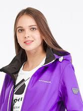 <b>Куртки</b>, купить по цене от 1970 руб в интернет-магазине TMALL