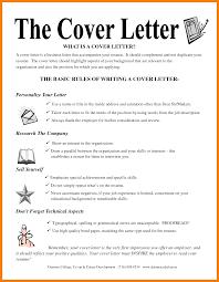 introduction letter for job application sample
