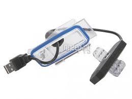 Купить <b>Водонепроницаемая вспышка PolarPro</b> H20 Waterproof ...
