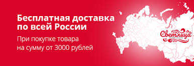 <b>Текстиль</b> для <b>дома</b> по выгодным ценам в Челябинске | Купить ...