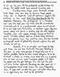 help essay college college essay help nyc famu online college essay help spelman college essay help college essay help