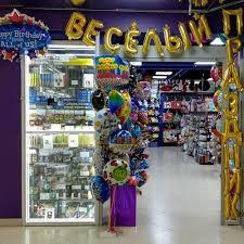 <b>Весёлый</b> праздник, <b>товары для праздника</b>, ул. Притыцкого, 29 ...