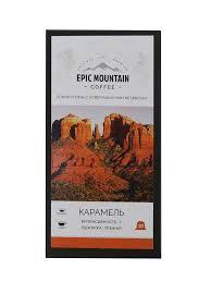 <b>Капсулы Epic Mountain Caramel</b> | www.gt-a.ru