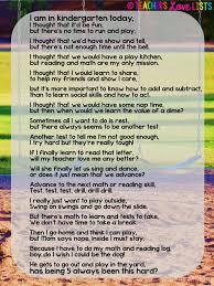 8 reasons why kids need recess teachers love lists kindergarten today kids need recess poem