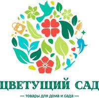 Цветущий сад - товары для дома и сада