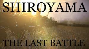 「Battle of Shiroyama」の画像検索結果