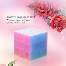 <b>Qiyi Qifa</b> S <b>SQ</b>-<b>1 Magic</b> Cube Educational Toys for Brain Trainning ...