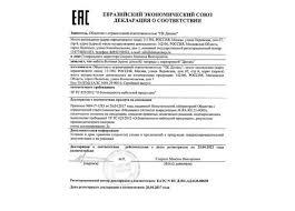 <b>Матрас Dimax Практик Медиум</b> Софт 500 купить в Москве в ...