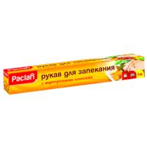 <b>Рукав для запекания Paclan</b> с клипсами 30 см 3 м купить с ...