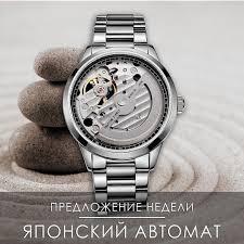 <b>Женские часы Jacques Lemans</b> купить в Москве недорого в ...