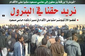يحدث في الجزائر (حبيت نعبر) images?q=tbn:ANd9GcT