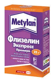 <b>Клей обойный Метилан Флизелин</b> Экспресс Премиум 250г