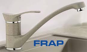 Отзывы о смесителях <b>Frap</b> (Фрап) для <b>кухни</b> и ванной всех ...