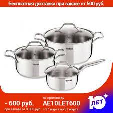 <b>Набор эмалированной посуды</b> СтальЭмаль Кармен 1с142 ...