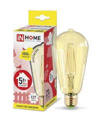 <b>Лампа</b> светодиодная IN <b>HOME LED</b>-<b>ST64</b>-<b>deco</b> 5Вт, 3000К, Е27 ...