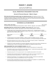 recruiters resume how to impress recruiters do s and don ts cover letter recruiters resume how to impress recruiters do s and don ts resumes for retail