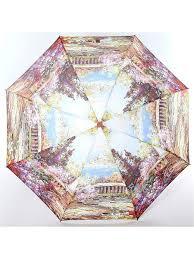 <b>Зонт Magic</b> Rain 4555385 в интернет-магазине Wildberries.ru