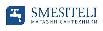 ANCR511LMKM <b>Смеситель для душа Paini</b> Angel купить в Томске ...