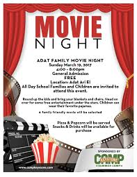 adat a los angeles jewish day school grades k newsletter movie night flyer template 2