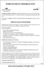 field s engineer tayoa employment portal