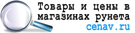 белые <b>зимние сапоги</b> - Цена В Рублях
