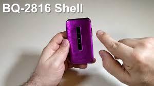 <b>BQ</b> Shell Incoming Call And Ringtones, входящий звонок, мелодии ...