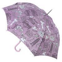Зонтики со скидкой! - интернет-магазин Комус