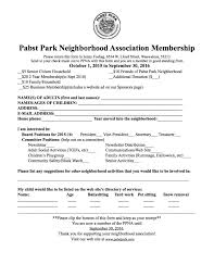 events page pabst park neighborhood association this event is to members not a member we are offering an end of the membership year special to anyone not currently a member of the ppna