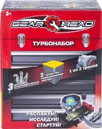 Игровой набор <b>Gear Head</b>, <b>c турбиной</b>, GH51742 — купить в ...