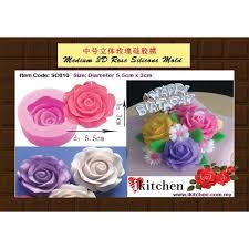<b>3D Big Rose Silicone</b> Mould | Shopee Malaysia