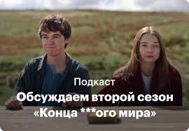 Профиль: Negorogirl - Друзья