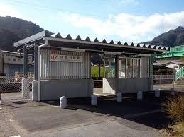 Ise-Kashiwazaki Station
