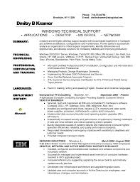 s sponsorship resume gas scheduler sample resume contract word template printable gas scheduler sample resume sponsorship agreement baby