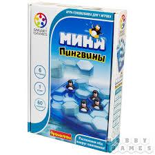 <b>Мини</b>-<b>пингвины</b> | Купить настольную <b>игру</b> в магазинах Hobby ...