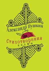 Купить <b>книгу</b> Приключения Шерлока Холмса. В 4-х томах ...