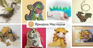 Коллекция авторских товаров Такие милые дракончики ...