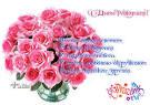 Открытки с днем рождения оксана с розами